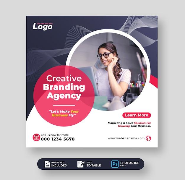 Шаблон сообщения в социальных сетях о цифровом маркетинге корпоративный бизнес Premium Psd