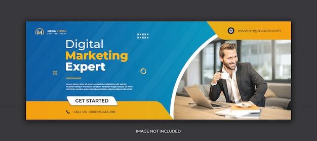 Шаблон обложки корпоративного facebook для цифрового маркетинга Premium Psd
