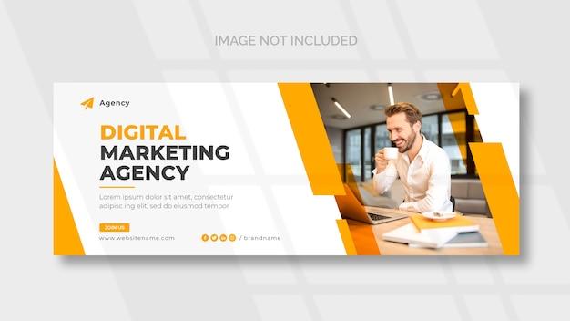 디지털 마케팅 facebook 커버 페이지 템플릿 무료 PSD 파일