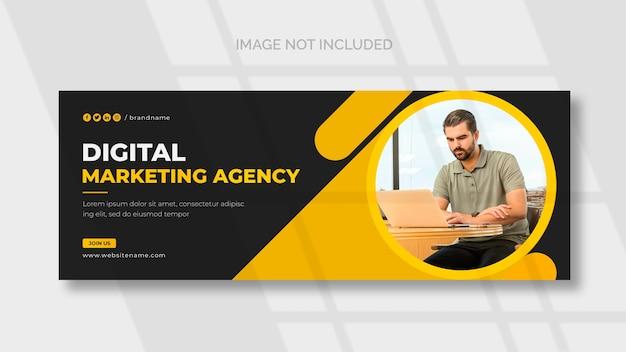 Шаблон титульной страницы facebook для цифрового маркетинга Бесплатные Psd