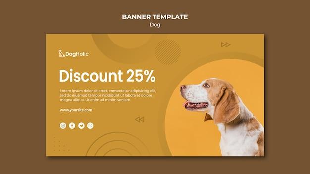Скидка на шаблон баннера собаки Бесплатные Psd
