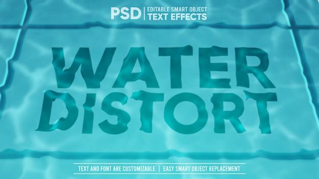 왜곡 된 수영장 물 편집 가능한 텍스트 효과 프리미엄 PSD 파일