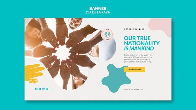 Шаблон баннера разнообразия и человечества Бесплатные Psd
