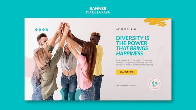 Разнообразие приносит счастье баннер шаблон Бесплатные Psd