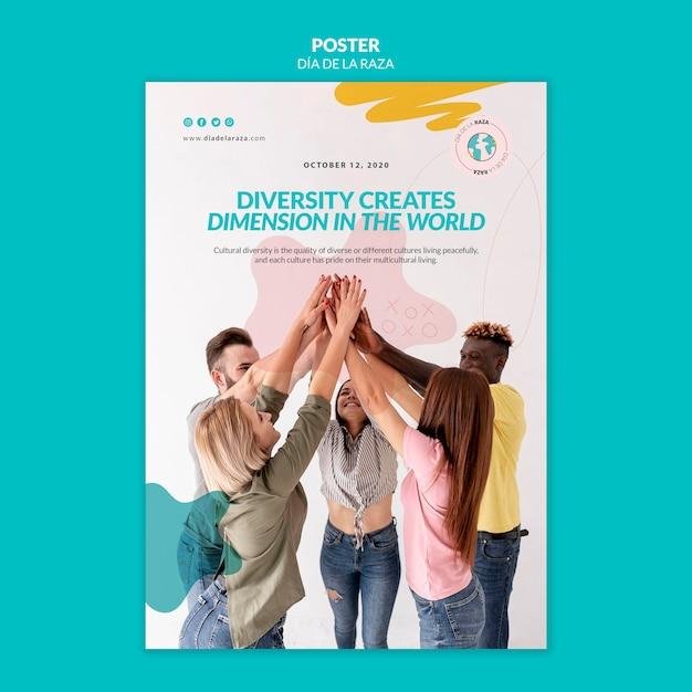 Разнообразие создает измерение в мире плаката Бесплатные Psd