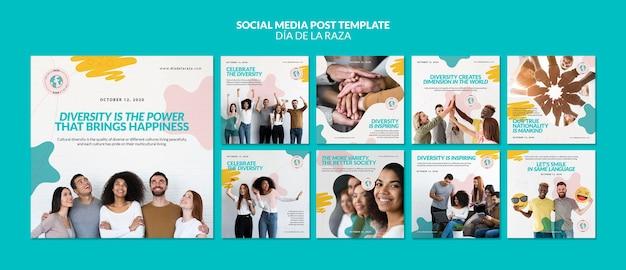 Разнообразие - сила публикаций в социальных сетях Premium Psd