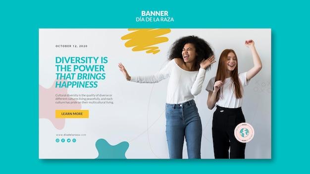 Разнообразие - сила, приносящая счастье баннер Premium Psd