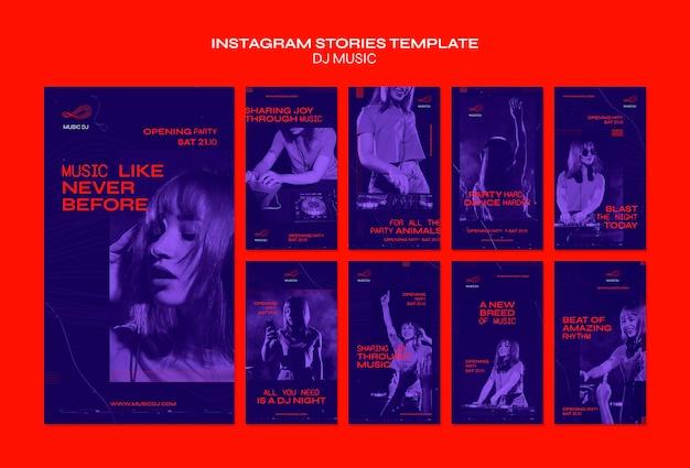 Dj установил шаблон историй instagram в прямом эфире Premium Psd