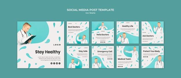 医師のソーシャルメディアの投稿テンプレート 無料 Psd