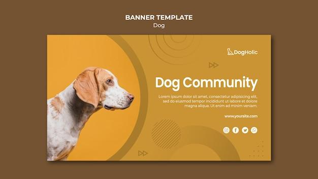 Шаблон баннера сообщества собак Бесплатные Psd