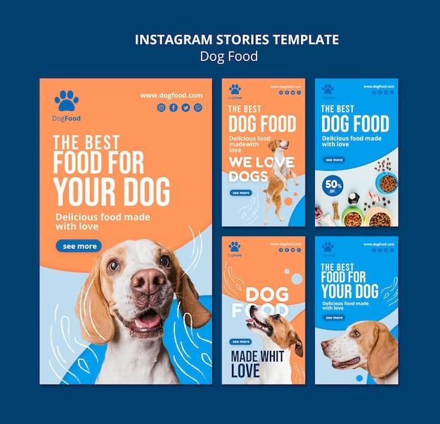 개밥 instagram 이야기 템플릿 무료 PSD 파일