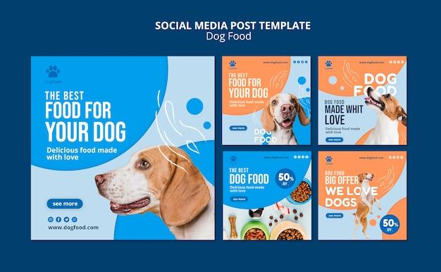 Dog food social media post template Free Psd