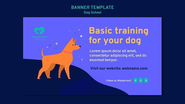 Modello della bandiera di concetto di scuola di cane Psd Gratuite