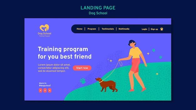Dog school concept landing page template Premium Psd