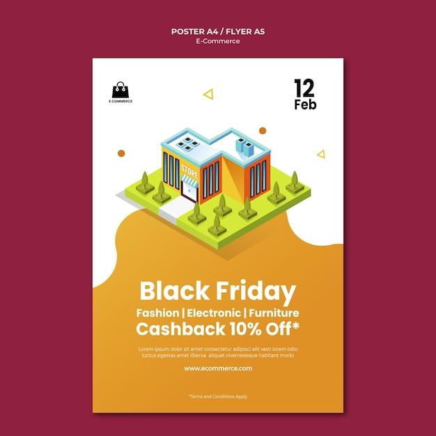 전자 상거래 검은 금요일 포스터 템플릿 무료 PSD 파일