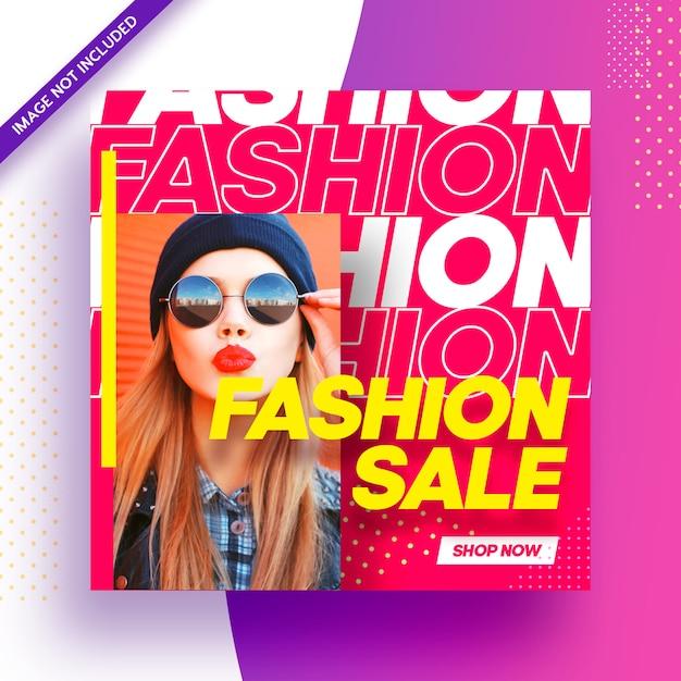 ファッションeコマースソーシャルメディアinstagram広告チラシ Premium Psd