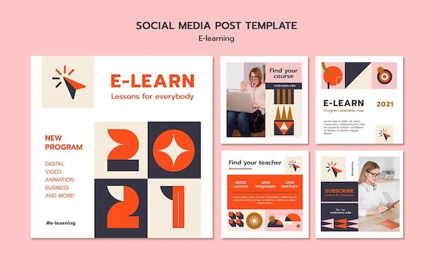 E- 러닝 소셜 미디어 게시물 프리미엄 PSD 파일