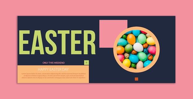 Easter banner mockup PSD Mockup - New Free PSD Mockups Template