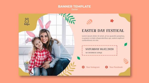 Easter day festival banner Free Psd