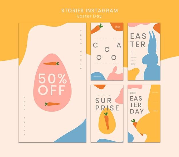 Modello di storie di instagram di pasqua Psd Gratuite