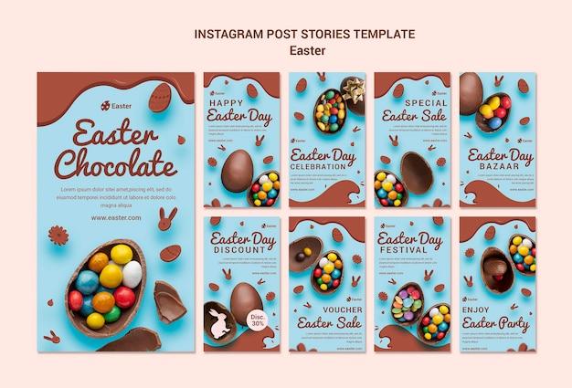 부활절 판매 Instagram 이야기 프리미엄 PSD 파일