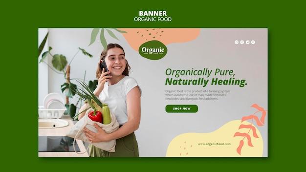 野菜を食べる毎日のバナーウェブテンプレート 無料 Psd