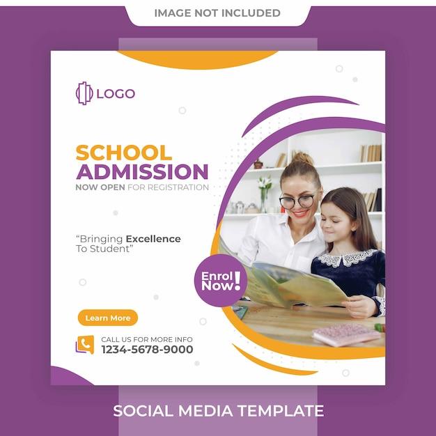 Editable school admission free square шаблон Premium Psd