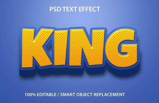편집 가능한 텍스트 효과 왕 프리미엄 PSD 파일