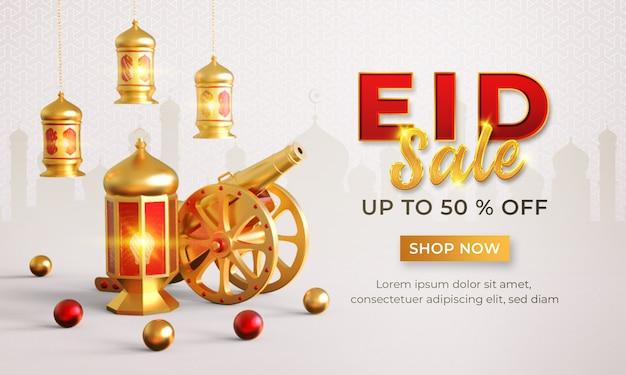 Eid sale banner template Premium Psd