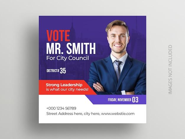 선거 소셜 미디어 게시물 배너 및 사각형 전단지 서식 파일 프리미엄 PSD 파일