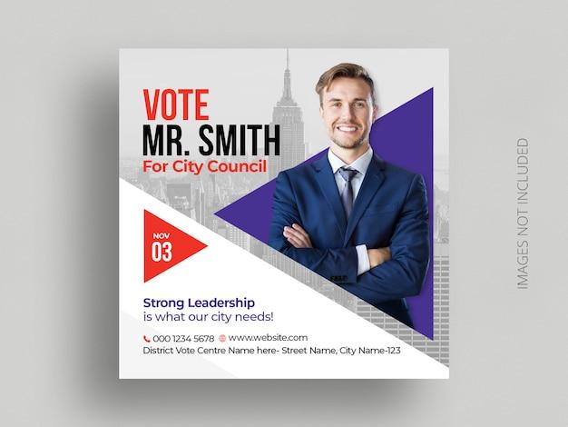 선거 소셜 미디어 게시물 배너 및 사각형 포스터 템플릿 프리미엄 PSD 파일