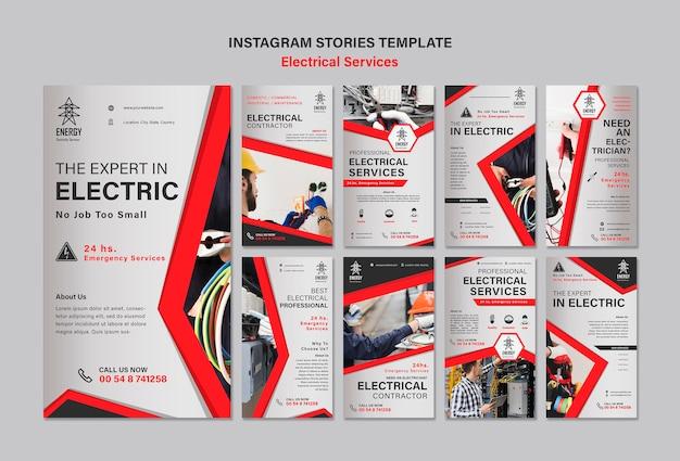 電気サービスのinstagramストーリー 無料 Psd