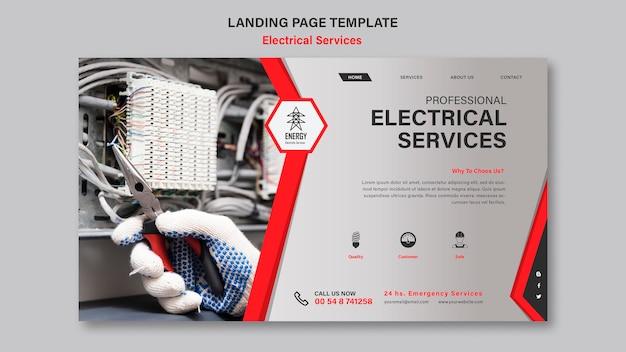 電気サービスランディングページテンプレート 無料 Psd