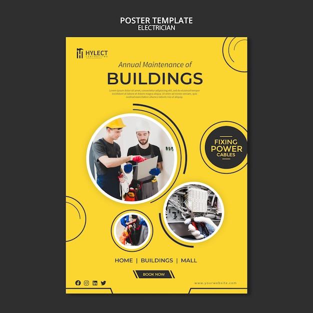 전기 포스터 템플릿 개념 무료 PSD 파일