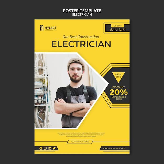 전기 포스터 템플릿 디자인 무료 PSD 파일