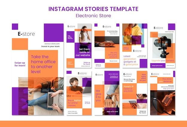 전자 상점 Instagram 이야기 템플릿 프리미엄 PSD 파일
