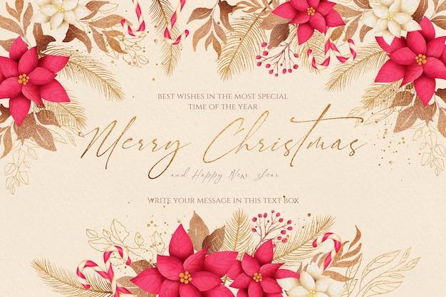 美しい自然とエレガントなクリスマスの背景 無料 Psd
