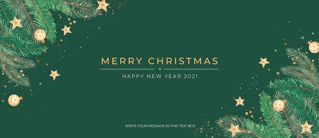 Элегантный зеленый рождественский баннер с золотыми украшениями Бесплатные Psd