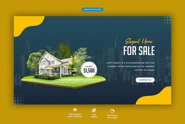 Elegant house for sale web banner template Premium Psd