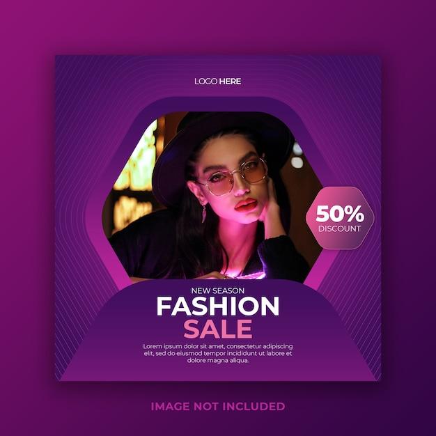 우아한 세련된 현대 패션 판매 특별 제공 소셜 미디어 게시물 템플릿 프리미엄 PSD 파일