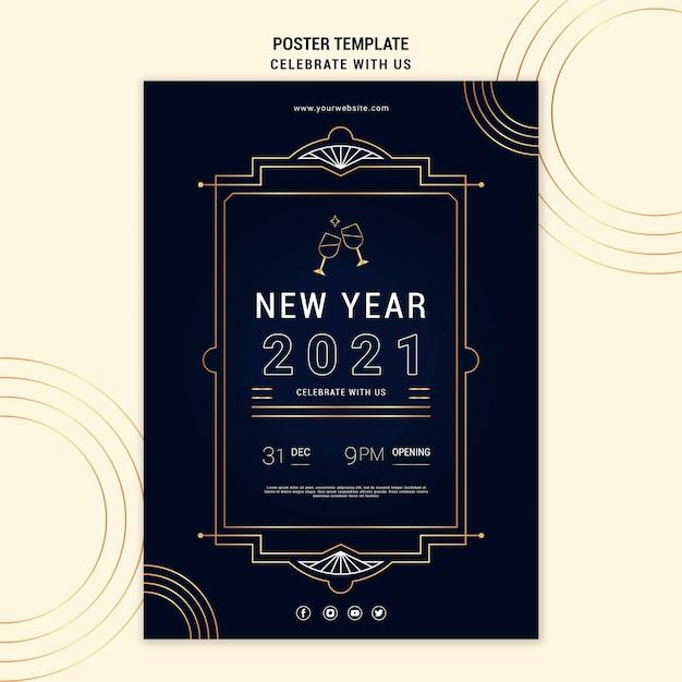 새해 파티를위한 우아한 세로 포스터 무료 PSD 파일