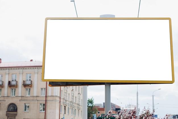 도시에서 빈 광고 판 무료 PSD 파일