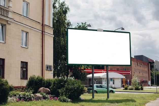 市内の空の看板 無料 Psd