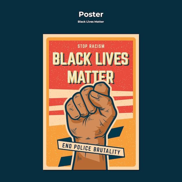 Прекратить жестокость полиции без плаката расизма Бесплатные Psd