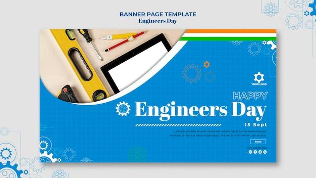 Шаблон баннера дня инженера Бесплатные Psd