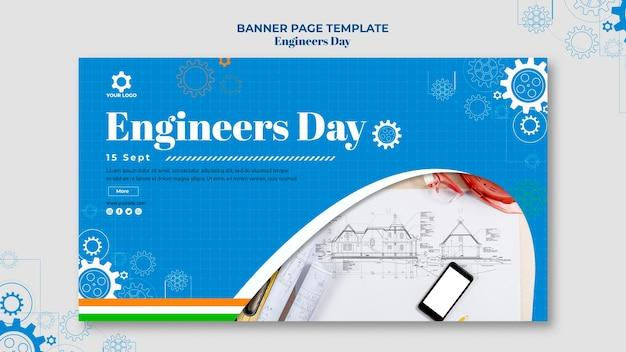 Баннер дня инженера Бесплатные Psd