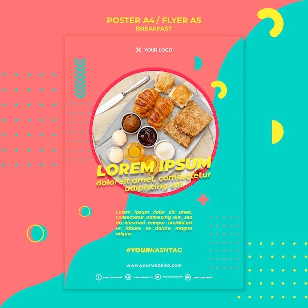 Шаблон постера английского завтрака Бесплатные Psd