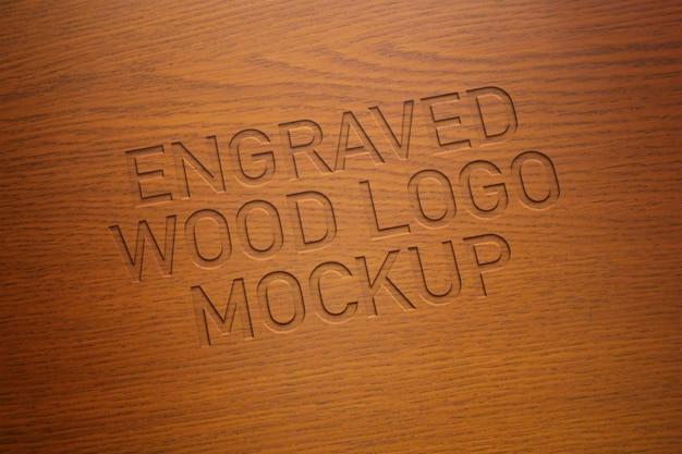 彫刻された木製のロゴモックアップ Premium Psd