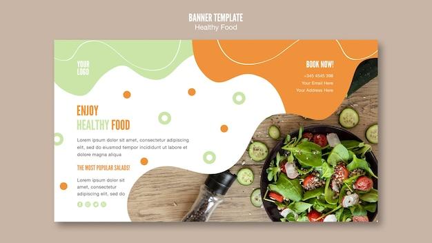 健康食品バナーテンプレートをお楽しみください 無料 Psd