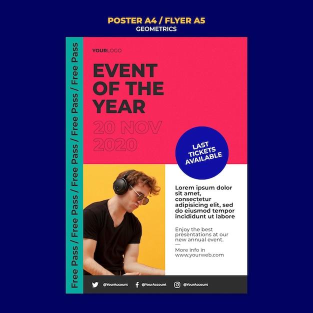 올해의 이벤트 포스터 템플릿 무료 PSD 파일